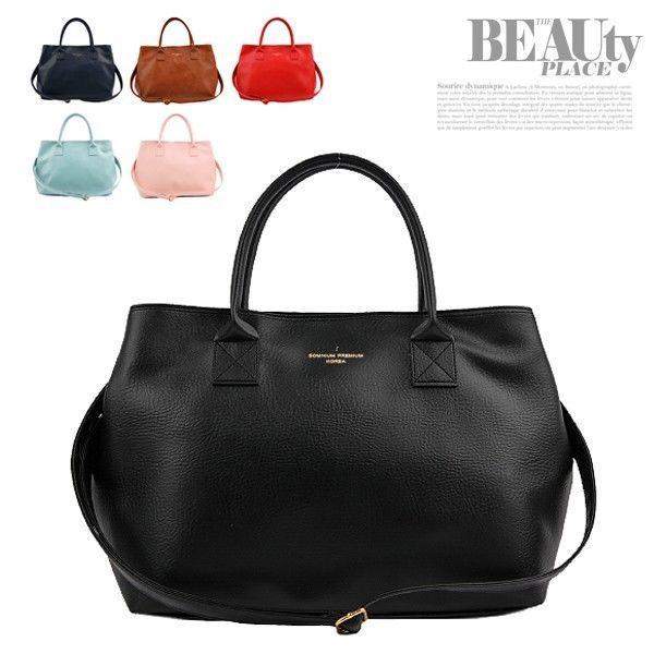 New Ladies Hobo Shoulder Bag Faux Leather Satchel Cross Body Tote Women Handbag. It is Made in Korea