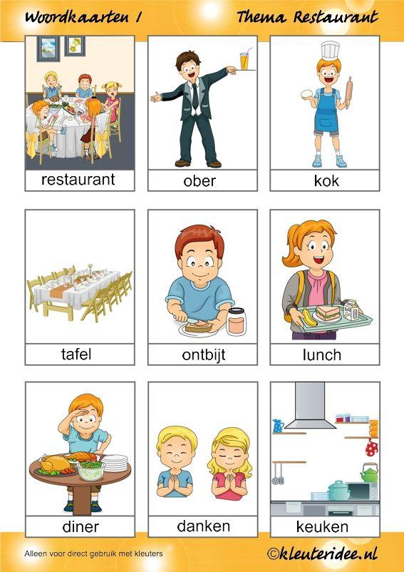 Woordkaarten 1 voor kleuters, thema restaurant, juf Petra van kleuteridee.nl, free printable