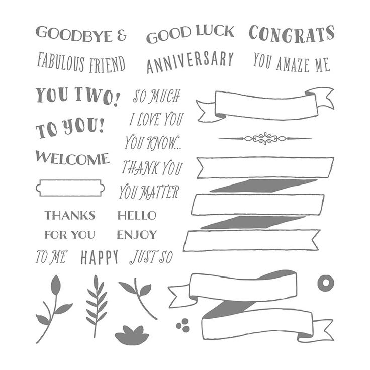 Banners for You Photopolymer Stamp Set by Stampin' Up!
