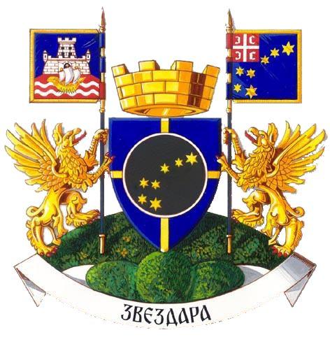 Coat of arms of municipality of Zvezdara (Belgrade)