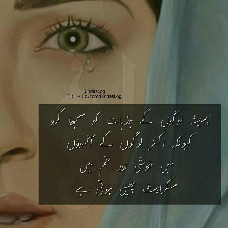 1000 images about urdu on pinterest
