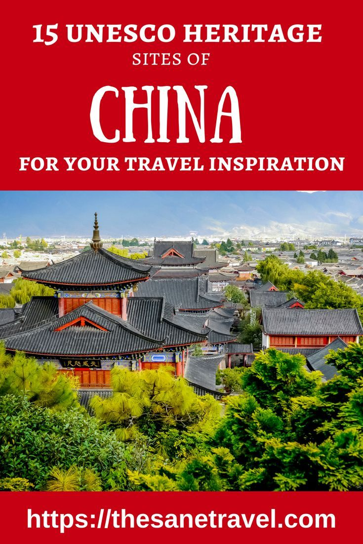 China has many natural and cultural wonders. There are 52 #UNESCO heritage sites in China. Here is my list of 15 sites I have visited in China and I must say it's great enjoyment. I hope this will inspire you to visit more of #China. #travel #travelinspiration #travelblog