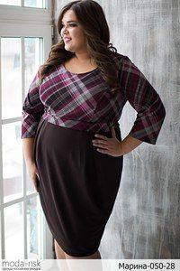 Moda nsk интернет магазин женской одежды