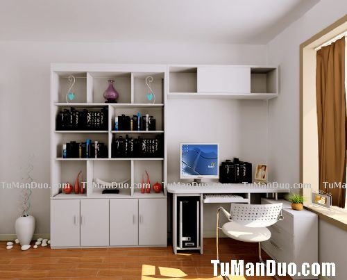 reading section for my new bedroom