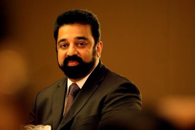 Actor Kamal Hassan reports about K.Balachander's