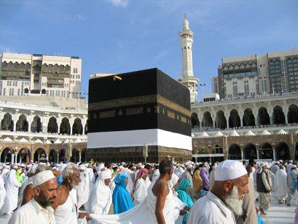 Fotos de Meca na Arábia Saudita