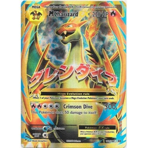~Pokemon Ultra Rare Holo Full Art Mega M Charizard Ex Card 101/108 XY Evolutions  | eBay