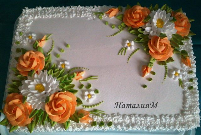 Birthday flower sheet cake