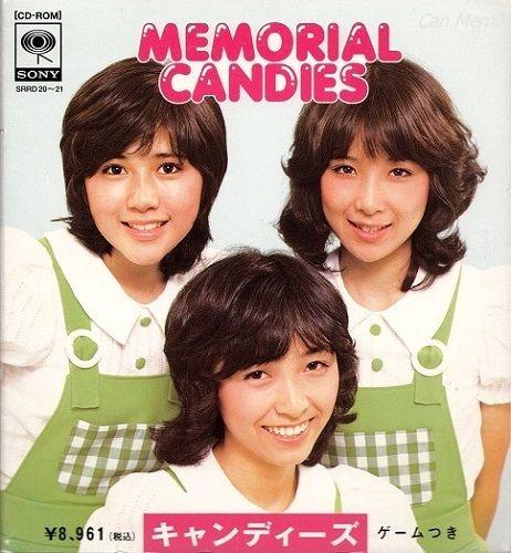「メモリアル・キャンディーズ」 Yahoo!ブログ