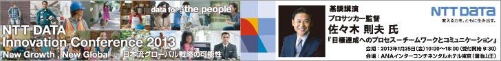 Skypeへ統合:Microsoftの「Messenger」、3月15日でサービス終了 - @IT