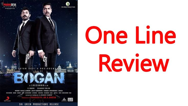 One Line Review | Bogan Movie Review | Tamil Cinema Review | CinelikerThis video gives the review of tamil movie Bogan. For more reviews subscribe Cineliker. One Line Review Bogan Movie Review Tamil Cinema Review ... so... Check more at http://tamil.swengen.com/one-line-review-bogan-movie-review-tamil-cinema-review-cineliker/