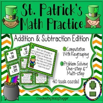 Addition and subtraction practice with a fun St. Patrick's Day theme!