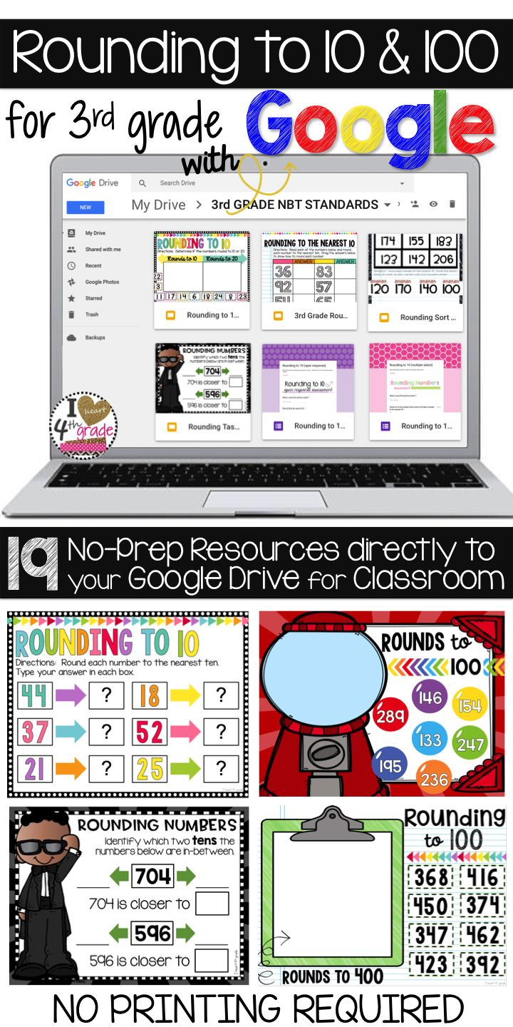 Rounding for 3rd grade | Rounding Activities for Google Classroom | Rounding to 10 & 100 | Rounding Google Forms | Looking for resources to use with Google Classroom? This bundle contains 19 resources to use with Google and a bonus BOOM Learning deck.  ($)