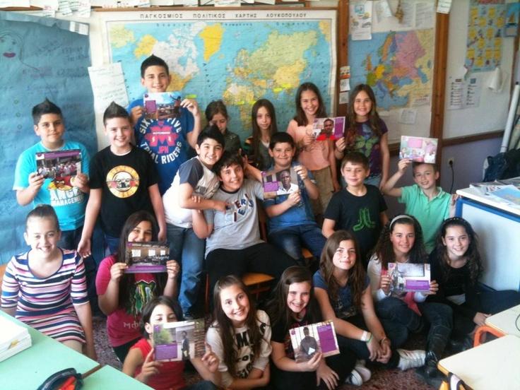 3ο Δημοτικό Σχολείο Βύρωνα - Ε' Δημοτικού