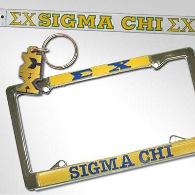 Sigma Chi Car Package