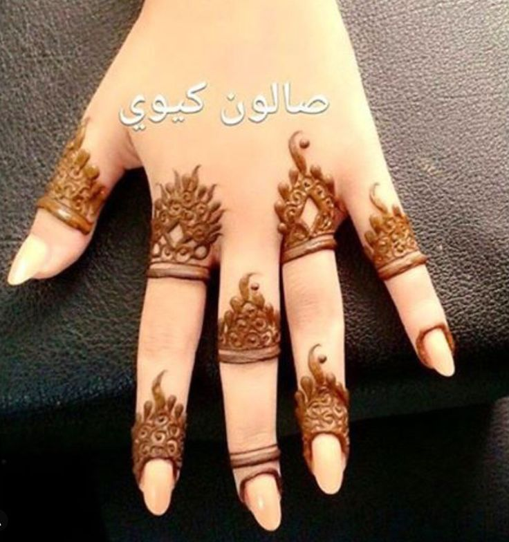 Simplee yet cute henna design