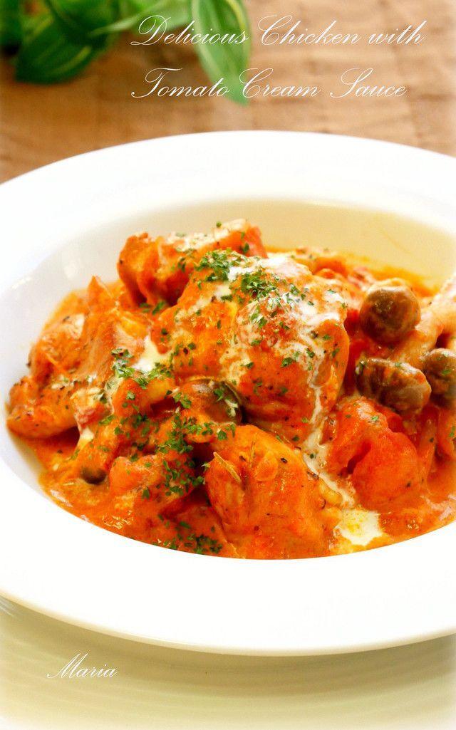 低糖質&がっつり満足!鶏肉で作る「痩せるおかず」レシピ7選 - Locari(ロカリ)