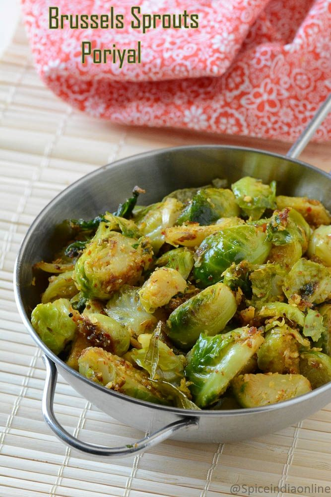 Brussels Sprouts are leafy green vegetables, a member of the cabbage family...looking cute just like miniature cabbages. The only downside is, it has this strong, pungent taste which make many dislike ...