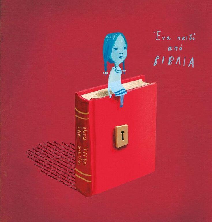 Ένα κορίτσι φτιαγμένο από βιβλία πλέει με τη σχεδία του σε μια θάλασσα λέξεων, ώσπου φτάνει στο σπίτι ενός αγοριού. Το προσκαλεί να ζήσουν μαζί μια περιπέτεια στον κόσμο των ιστοριών, εκεί όπου όλα μπορούν να συμβούν με τη δύναμη της φαντασίας.  Οι χαρακτήρες του Oliver Jeffers, ξεκινάνε μαζί το τ