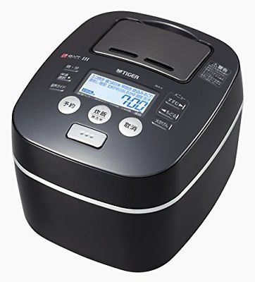 Tiger rice cooker 5.5 Go pot pressure IH urban black recipe with cooked ric
