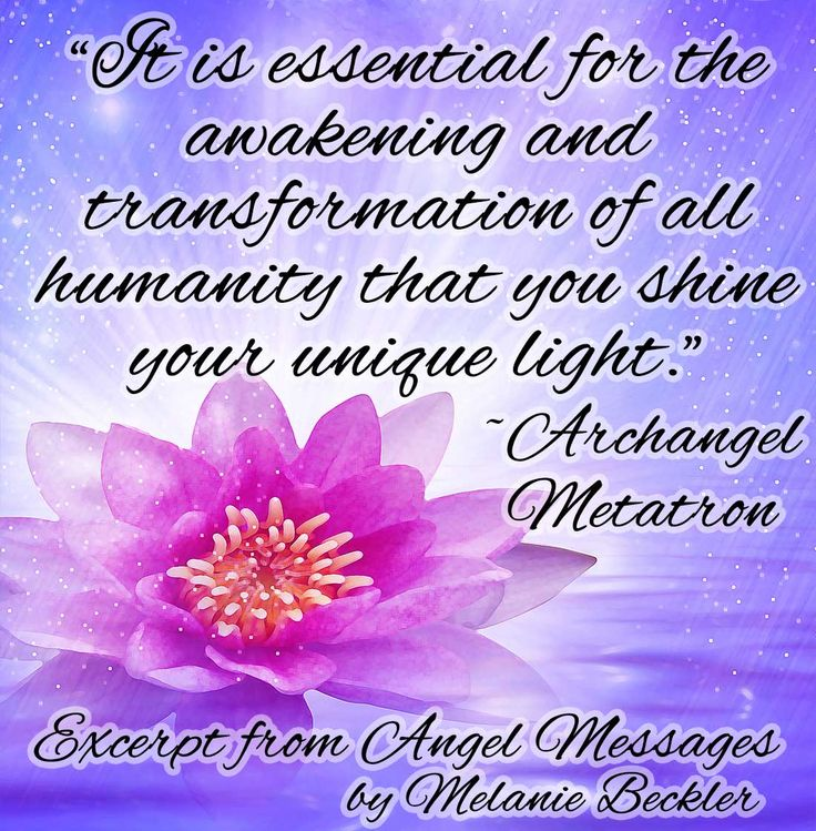 It is essential for the awakening and transformation of all humanity that you shine your unique light. - Archangel Metatron  #angel #letyourlightshine #angelicmessage