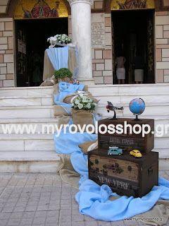 myrovolos : βάπτιση αγία Βαρβάρα Ίλιον 5, θέμα Γύρος του Κόσμου, Ταξίδια