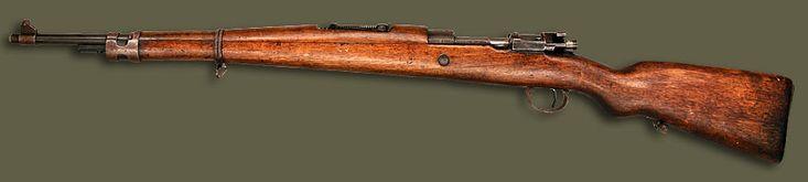 Винтовка Mauser Mle 1924