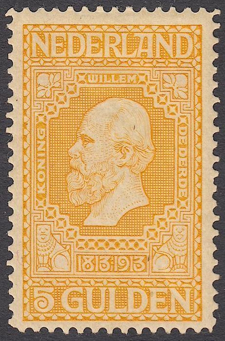 Nederland 1913 - Onafhankelijkheid - NVPH 100