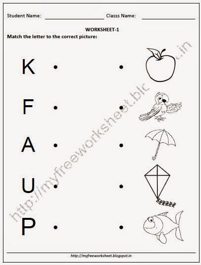 Image Result For Worksheets For Nursery Class English Worksheets