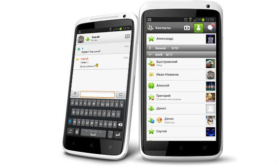 QIP IM для Android