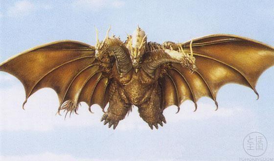 Grand King Ghidorah or Super Dragon King Ghidorah (1998)