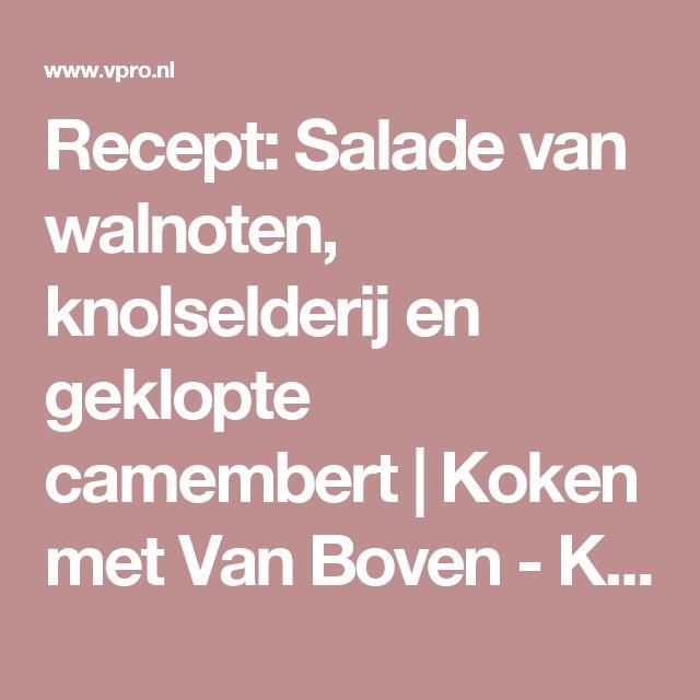 Recept: Salade van walnoten, knolselderij en geklopte camembert | Koken met Van Boven - Koken met Van Boven - VPRO