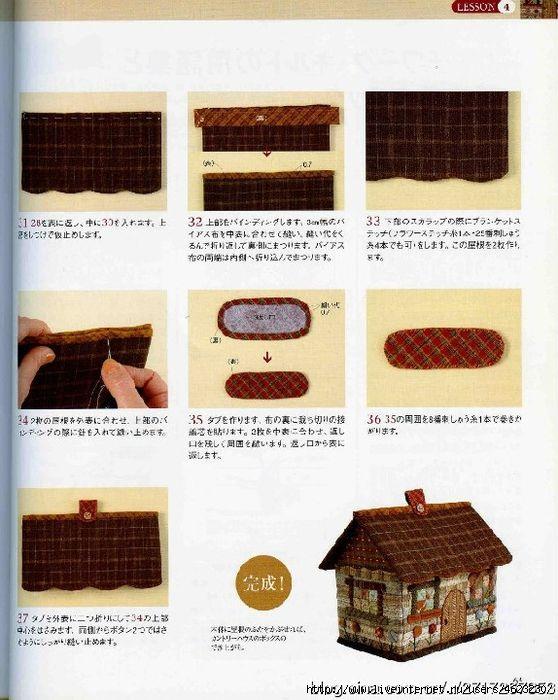 Мобильный LiveInternet Шкатулки-домики   Marguwa - Дневник Marguwa  