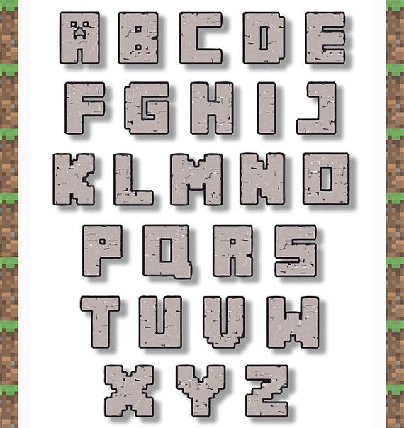 Minecraft inspired Alphabet clip art, Letters for Instant Download, an easy-to-use Minecraft Font!