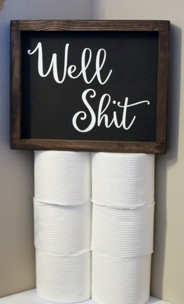 Funny Bathroom Framed Wood Sign Farmhouse Bathroom Decor