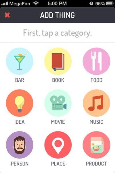 Inspired UI - mobile ui patterns