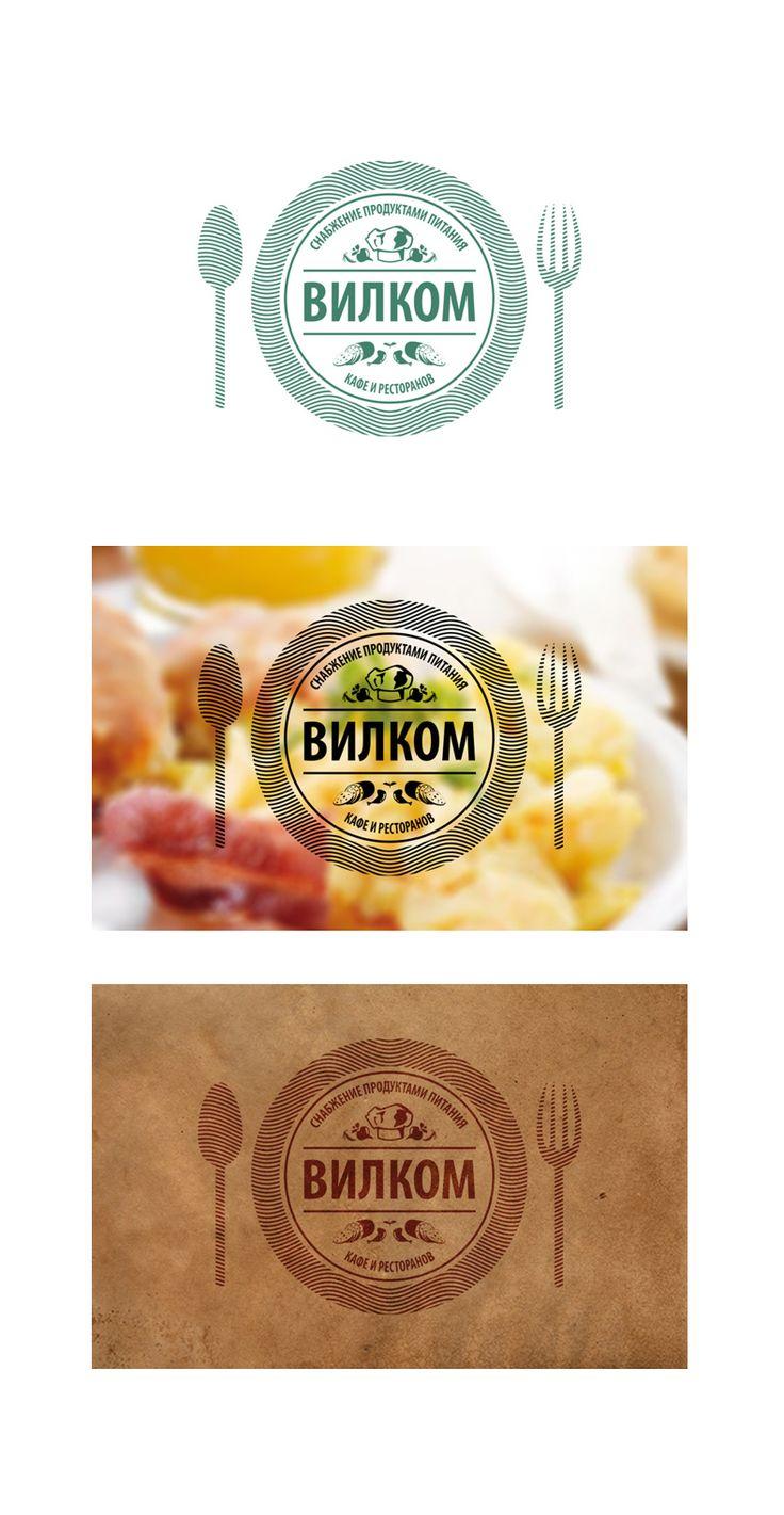 VILCOM / Вилком. Логотип © Павел Булгаков