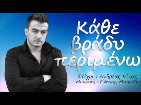 Νεες κυκλοφοριες 2015 (new greek songs 2015) τα καλυτερα ελληνικα τραγου...