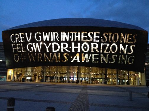 Millennium Centre, Cardiff.  Truly one the most stunning buildings I have ever seen..brilliant!!