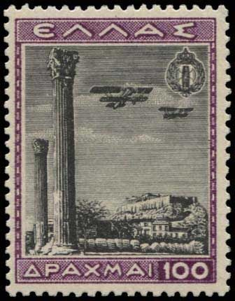 "1940 ""National Youoth Organization"" issue in complete set of 10 values, u/m. (Hellas A45/54)."