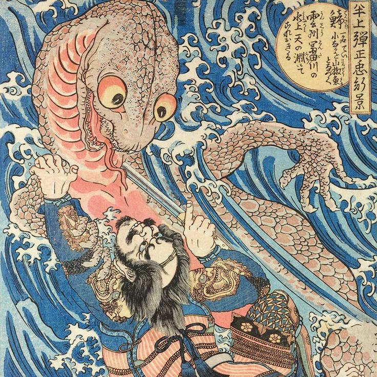 Les monstres d'Utagawa Kuniyoshi, l'un des derniers maîtres de l'estampe