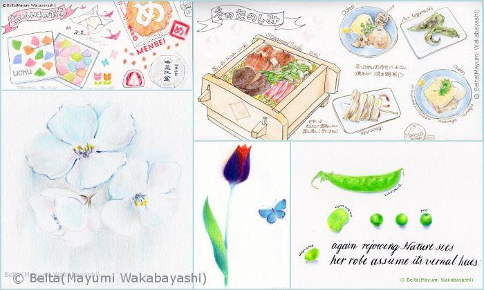 https://flic.kr/p/GuAK19   18_2016_04_24_s   先週描いたものいろいろ  © Belta(Mayumi Wakabayashi)