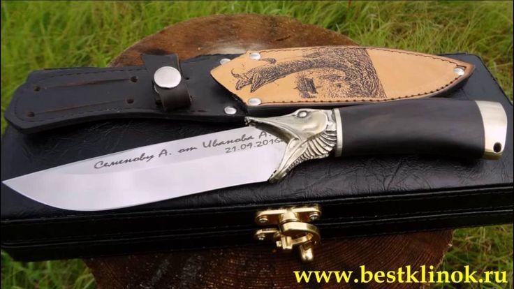 Нож Щука из кованой стали Х12МФ в подарочной шкатулке