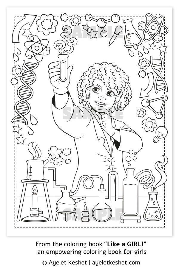 Like A Girl The Empowering Coloring Books For Girls Coloring Books Girls Be Like Book Girl
