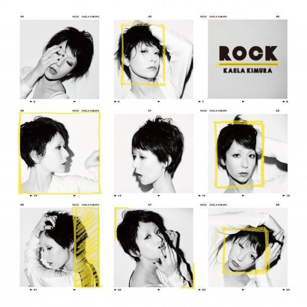 Kimura Kaela - ROCK [Type B] (First Press Limited Edition)(Japan Version)
