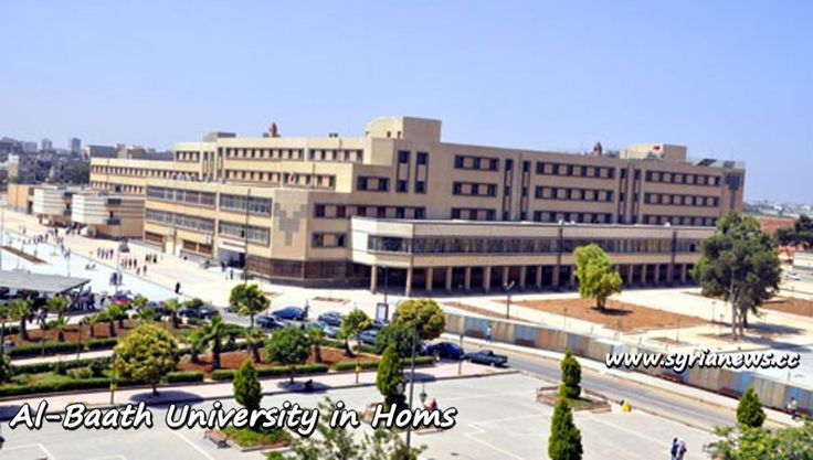 Syria Building a New Free University Hospital in Homs