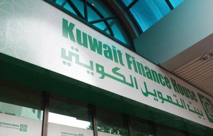 بيت التمويل الكويتي ينشئ برنامج صكوك بقيمة 3 مليارات دولار أنشأ بيت التمويل الكويتي بيتك برنامج سندات إسلامية بقيمة 3 مليارات دولار سيمثل Highway Signs Signs