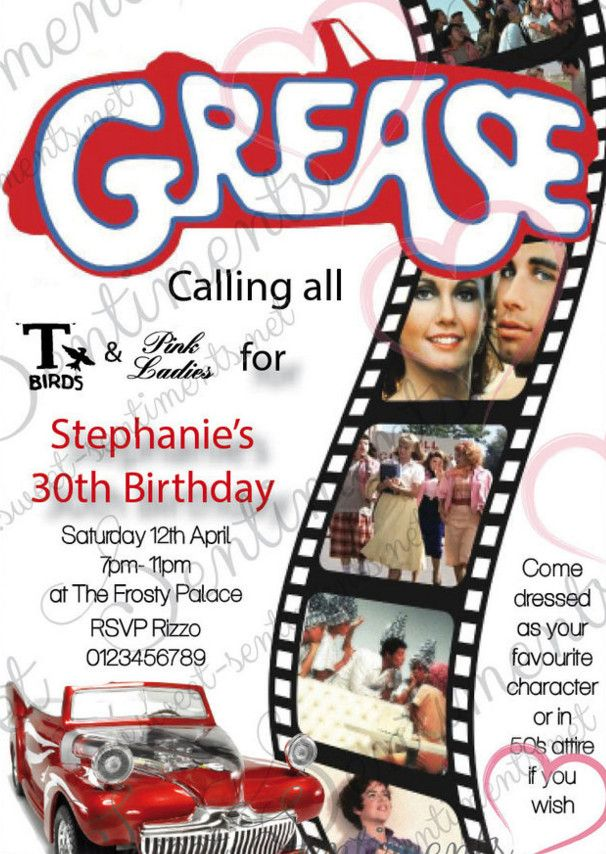grease themed birthday party invitations