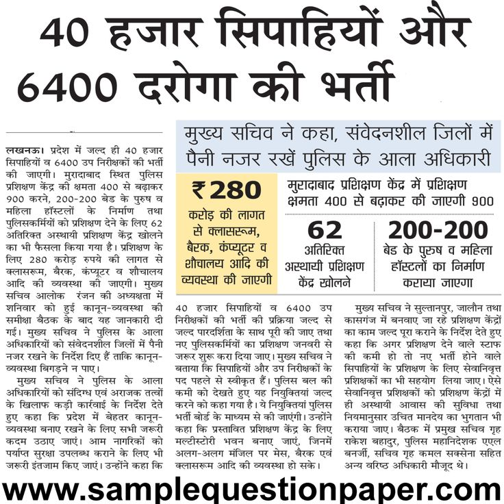 Best Sample Question Paper  HttpsWwwSamplequestionpaper