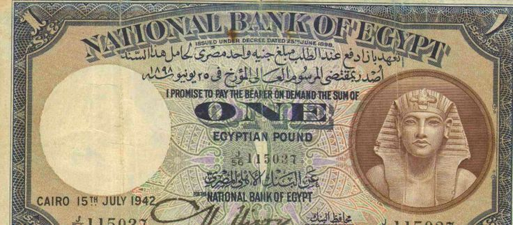 Old Eygptian money(times when the Egyptian pound had more value that the golden pound)